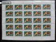В листах почтовые марки СССР