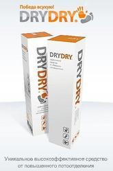Odaban Dry Dry- скажи поту нет ( доставка по РБ ) 180000(80447138138