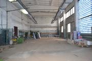 Продажа или аренда производственно-складское помещение.300 м.кв.