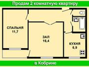 Продам 2 комнатную квартиру в Кобрине